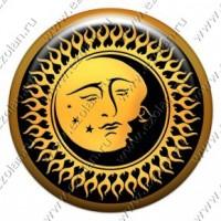 Солнце и луна (объемный талисман-наклейка)