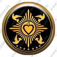 Вера-Надежда-Любовь (объемный талисман-наклейка)
