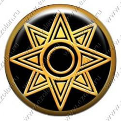 Звезда богини любви Иштар (объемный талисман-наклейка)