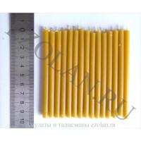 Свеча желтая 10 см